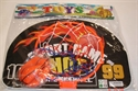 Picture of Basket Ball Set 27888