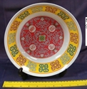 "Picture of 9"" Salad Bowl"